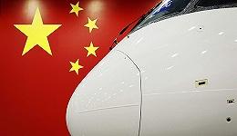 中国商飞北研中心:C919之后新机型或使用51%复合材料