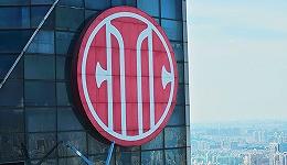 中海中信合并案处置方案曝光 员工获N+1以上补偿