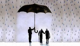 【中国经营报】准备全面并轨 多省实施公务员养老保险数据采集