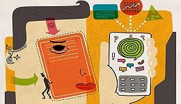 【科技早报】Verizon或50亿美元收购雅虎 公安部将推广网络身份证eID