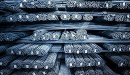 为了挽救自己的钢铁产业 欧盟又提高了中国进口钢材反倾销关税