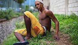牙买加同志群体的悲伤