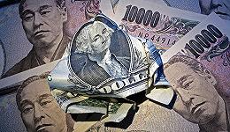 """货币继续宽松?美日央行将联袂上演""""议息""""大戏"""