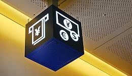 深港通12月5日正式开通 人民币国际化的又一大步