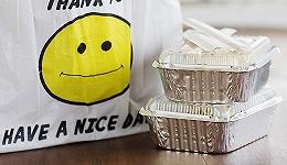 肯德基可能要送更多外卖了 百胜中国拟2亿美元收购到家美食会