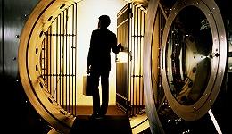 首批五家资产规模已达1329亿 中国民营银行获快速发展