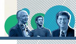 【图解】科技界最有钱的大佬们是在几岁的时候成为人生赢家的?