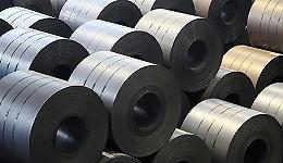 中国钢材出口连增六年后首次下滑