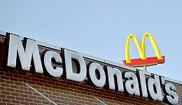 海外市场立功 麦当劳同店销售额获五年来最大涨幅