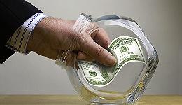海通证券姜超:又见金融去杠杆 这次影响有多大?