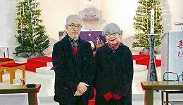 这对日本夫妻穿了37年情侣装