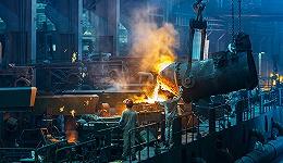 【工业能源快报】神华、中煤两大煤企率先降煤价