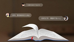 从读书会到朋友圈打卡 社交如何影响我们的阅读?