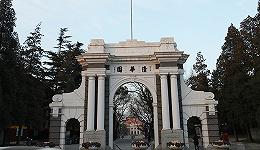 习近平主持中央政治局会议 审议《关于巡视31所中管高校党委情况的专题报告》
