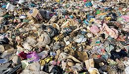 中国将禁止24种高污染固体废物入境 环保部:洋垃圾人人喊打