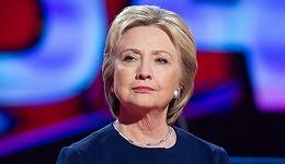 希拉里·克林顿新书《发生了什么》即将出版