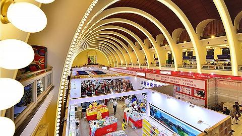 2017上海书展