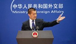 金砖国家领导人第九次会晤将于9月3日至5日在厦门市举行