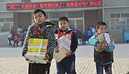 """中国""""14年抗战""""历史教材将于9月1日在全国投入使用"""