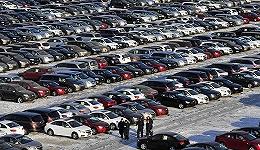 击败丰田和大众 雷诺-日产联盟成全球销量最多的汽车制造商