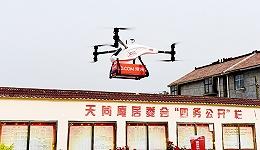 【深度】探秘京东和顺丰的无人机 离真正商业化还有多远?