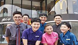 【最佳雇主】90后的麦当劳中国