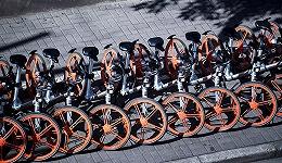 摩拜单车本周三登陆美国华盛顿特区 启动美国市场第一站