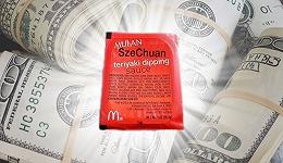 咱中国根本没听说过的木兰四川酱 被美国麦当劳叔叔带火了