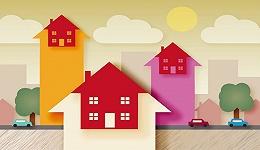 财政部长:推进房地产税立法和实施 继续拓展地方税范围