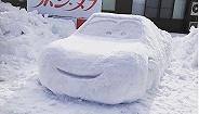 东京人太会玩雪了