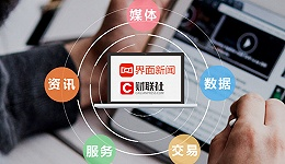 """界面完成与蓝鲸·财联社整体合并 目标直指""""中国彭博"""""""