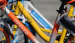 摩拜和ofo取消月卡优惠 共享单车开始收割用户