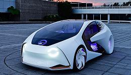 丰田再度发力汽车智能领域 与爱信、电装成立新公司