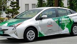 """加""""酒精""""开车?丰田正在让它变成现实"""