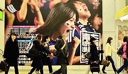 孙歌:日本社会需要女权还是男权?