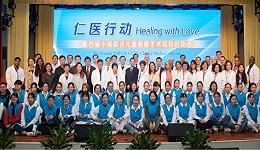 与爱同行!与CCPF一起帮助中国孤残儿童