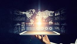 数据透视贸易摩擦:我们拥抱的是怎样的全球化?