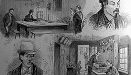 福成的故事:维多利亚殖民地的中国警探