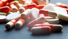 【界面晚报】5月1日起中国取消抗癌药等药品进口关税 罗兴亚人劫后难重生
