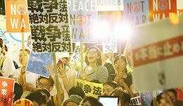 日本年轻人倒向保守派了吗?