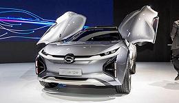 2018北京车展 布局全球化战略 广汽发布Enverge概念车