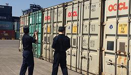 直通部委|中国部署最大规模洋垃圾打私 中消协:应将有骚扰等行为网约车司机列黑名单