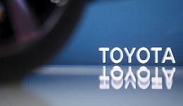 丰田加速布局移动出行  向东南亚打车公司Grab投资10亿美元