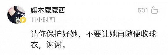 刘语熙为什么叫乌贼刘 刘语熙毒奶世界第一是什么梗