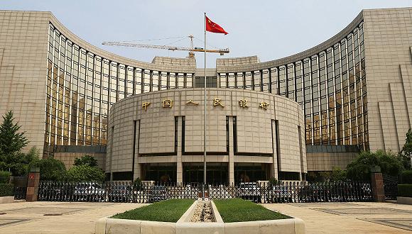 中央银行重庆打点部:整治拒付行为,营造良好的付出情况|整治拒付陈诉