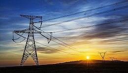 煤钢等四大行业发用电计划将放开 用电成本或降上百亿元