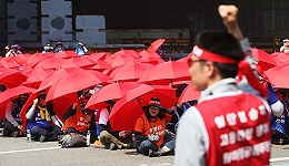 【今日商业精选】全球最大造船厂工人发起总罢工,高通并购恩智浦进入最后关卡