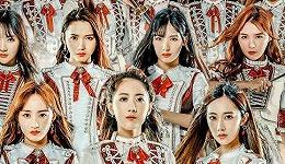 为了让李艺彤登上SNH48总选举第一名,粉丝投入超过一千万