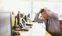 工作两年跳槽三次?95后第一份工作平均持续约7个月