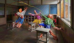 越后妻有艺术节:凋敝乡村废弃小学,以艺术之名获得重生